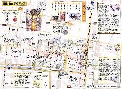 2020.5.19 美術部 ok.png