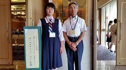 GIRLS SUMMIT 2017 8月22日(火)〜8月23日(水)