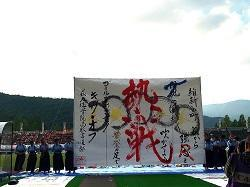 書道部 8月26日(土)
