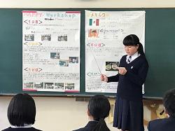 中学校総合学習 11月14日(月)