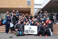 萩市駅伝競走大会 1月14日(日)