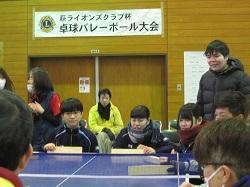 卓球バレーボール大会 1月28日(日)