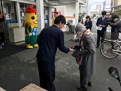 ボランティア活動 1月27日(土)