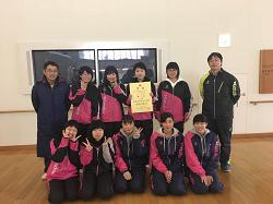 卓球部女子全国大会へ 2月4日(日)