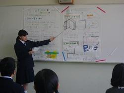 中学校総合的な学習の時間 3月13日(火)