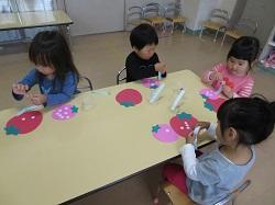 幼稚園 いちご 5月7日(月)