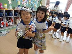 幼稚園 広告紙・新聞紙で変身あそび 6月11日(月)