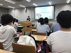 大学オープンキャンパス参加  8月4日(土)〜8月5日(日)