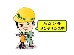 8/25(土) 少年の主張コンクール山口県大会