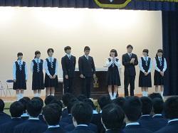 10/31(水) 校友会交代式