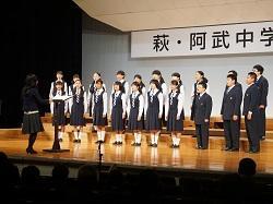 11/8(木) 萩・阿武中学校音楽会