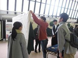 12/22(土)・23(日) メルセダリアン・インターアクトクラブ