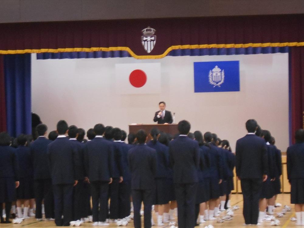 1/8(火) 3学期始業式
