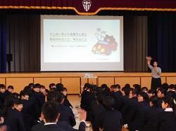 4/17(水) 携帯・パソコン安心講習会