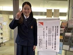 11/28(木) 全日本中学校英語弁論大会