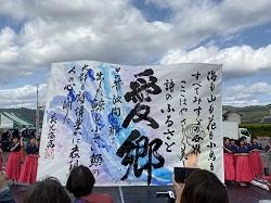 11/4(月・祝) 書道部
