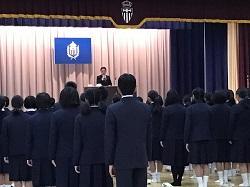 12/20(金) 終業式