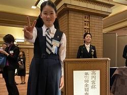 11/29(金) 全日本中学校英語弁論大会