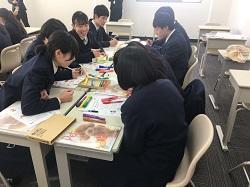 1/28(火) 高2 大学・専門学校訪問