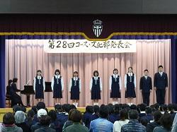 2/22(土) コース・文化部発表会