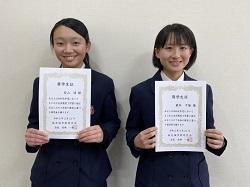 2/21(金) 同窓会入会式・奨学金授与式