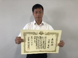 8/4(火)    祝!阿部先生表彰