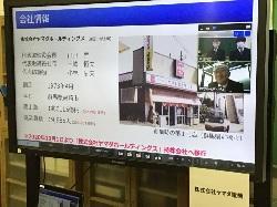 10/16(金)    校内進路ガイダンス