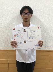 10/22(木)    英検準1級合格!