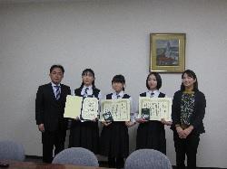 2/19(金)JICA国際協力中学生・高校生エッセイコンテスト2020授賞式