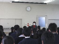 2/16(火)    高3卒業講話「保健指導、心理教育授業」