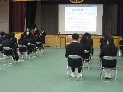 2/12(金)    高3卒業講座「人権を考える」