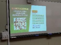 3/12(金)    高2  人権教育