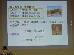 3/17(水)  高2  総合的な探究の時間発表会